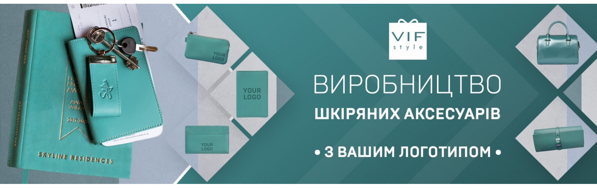 Персоналізація Вашої продукції!