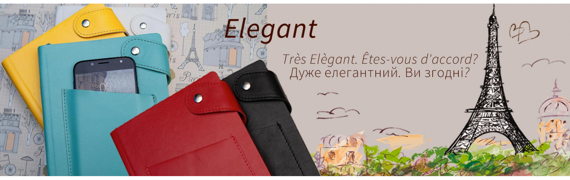Щоденник Elegant
